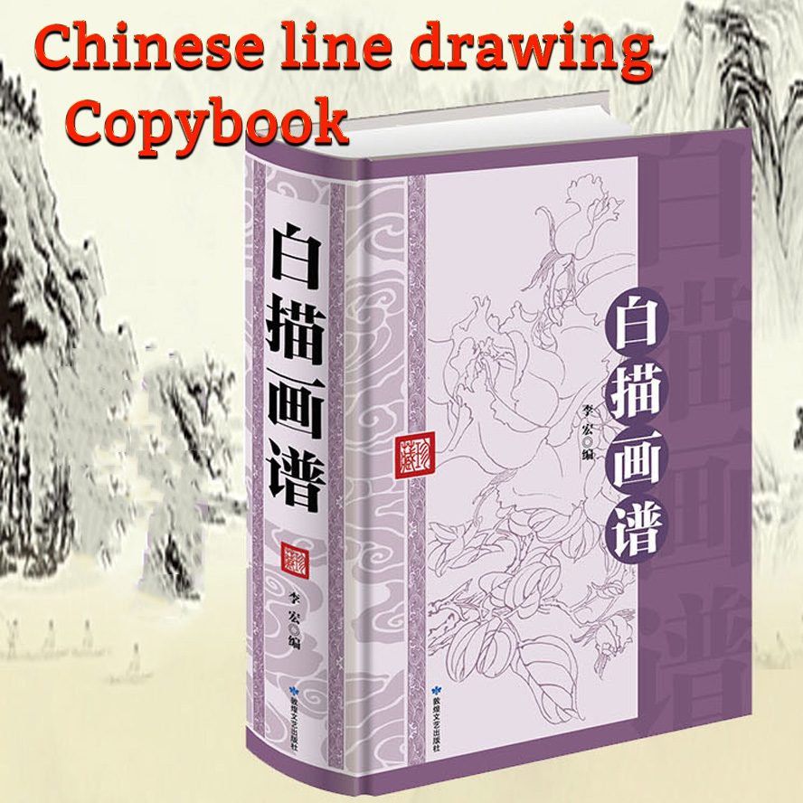 Chinese Line Drawing Copybook Painting Book Meticulous Brush Work Line Drawing Painting GongBi Tattoo Design japanese style orient dragon tattoo flash book line drawing outline 11
