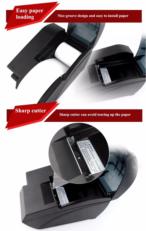 printer 58lb2