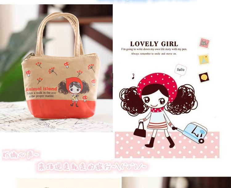 coin purse (7)