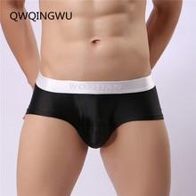 Male Underwear Bright Silky Men Cueca Boxer Short Calzoncillos Hombre Underpants Boxrs