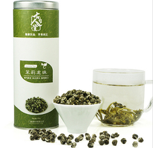 150g Jasmine dragon pearl Green tea jasmine Dragon ball jasmine flavor tea Organic moli flower tea hua cha Premium King Grade