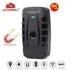 Автомобильный gps трекер LK209B устройство слежения автомобиля gps локатор GSM GPRS трекер 120 дней в режиме ожидания мощный магнит водонепроницаемый