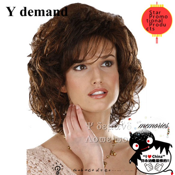 Cheap wigs online Afro kinky wavy Brown wigs with bangs perruque afro synthetic None synthetic wigs celebrity wigs