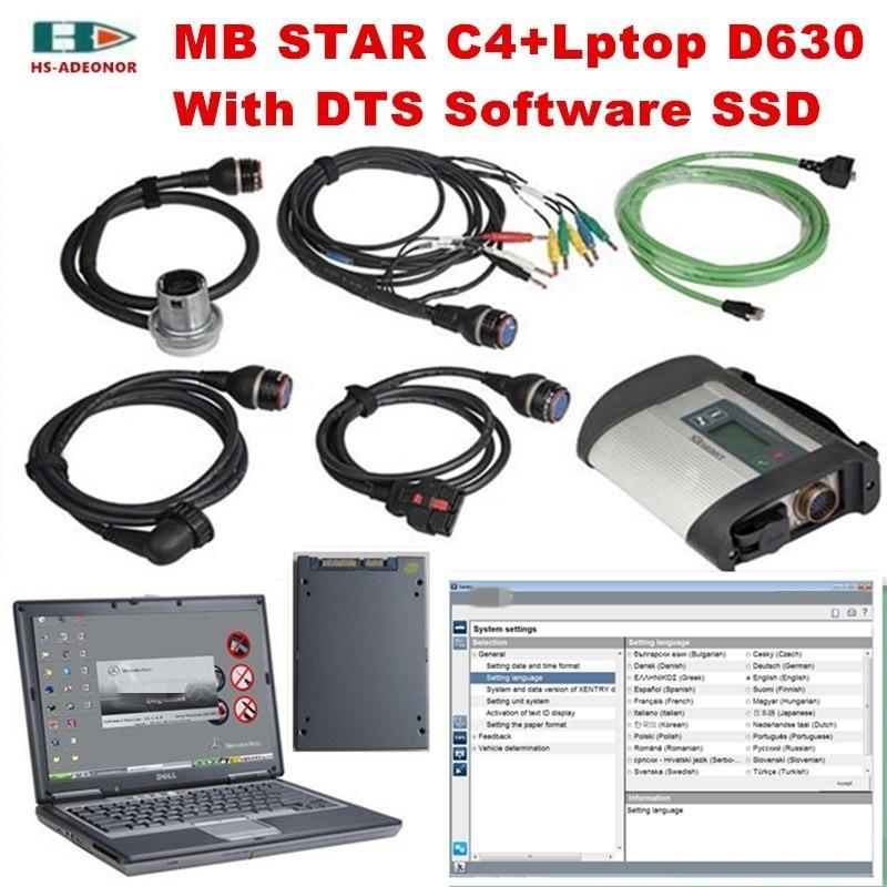 obd scanner software for laptop