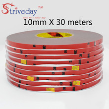 30 meters 3M5108 strong double sided rubber no trace foam double sideds adhesive Resistant high temperature car dedicated tape недорого