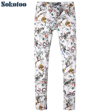Sokotoo Men's fashion snake monkey animals print jeans Casual colored painted white stretch denim pants