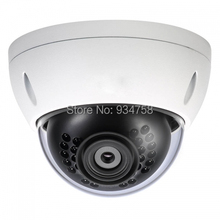CCTV 1.3MP Professional Network IP IR Camera 2.8mm Mini Dome