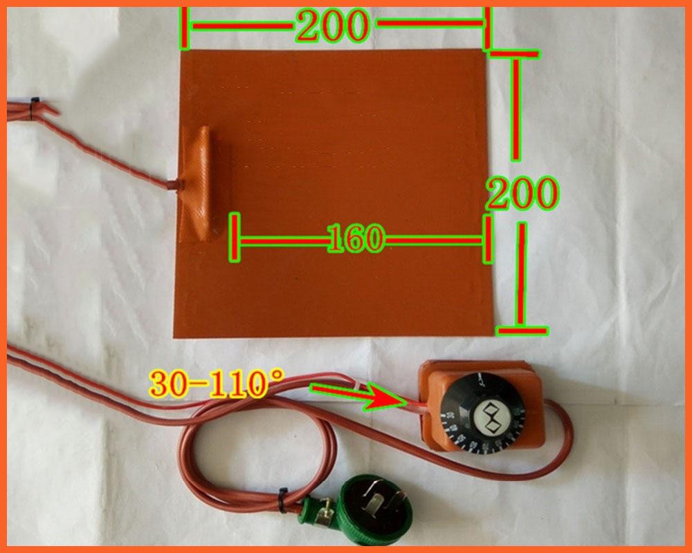 200*200mm220V Knob temperature control FPB split screen treasure,heating plate silicone heater pad element flexible element heat