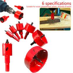 Сверла резак 16 мм-50 мм отверстия сверлом видел Мощность инструмент Металл сверление отверстий комплект столярные инструменты для дерева