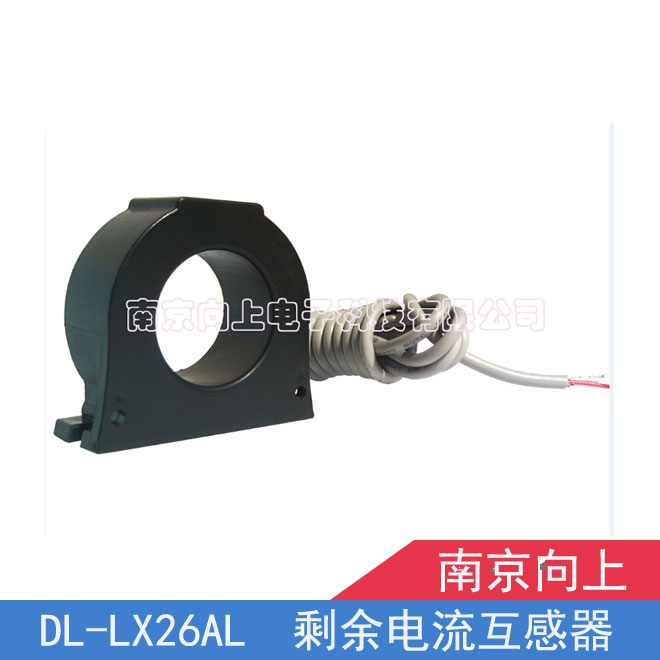 DL LX26AL series of zero sequence current transformer residual current detection electrical fire monitoring