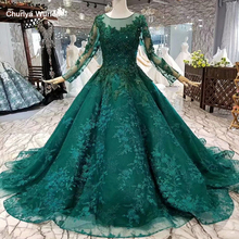 LS963214 royal green muslim evening dress long tulle sleeves