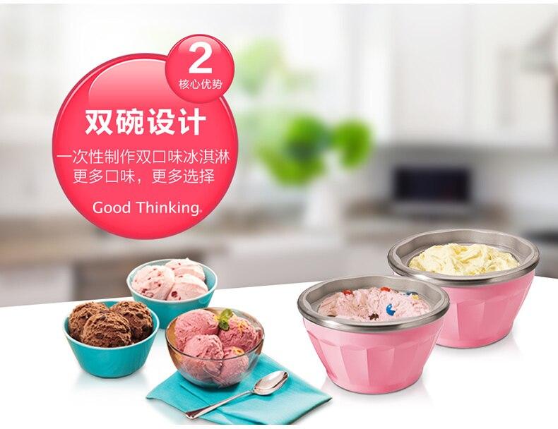 Ice Cream Machine Household Fully Automatic Double Bowl Self-control Ice Cream Machine Small-sized Fruits Ice Cream Machine 5