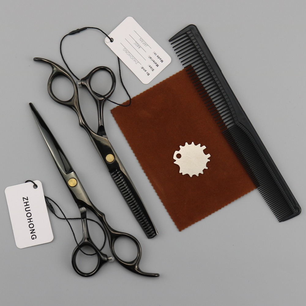 5.5/6.0 kit japan professional hair scissors hairdressing scissors thinning scissors cutting facial shears barber scissors beard