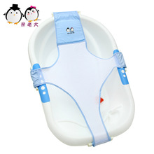 Baby Adjustable Bath Seat Bathing Bathtub Seat Baby Bath Net Safety Security Seat Support Infant Shower For Baby Care
