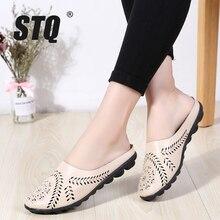 STQ 2020 chaussures dété pantoufles femmes paresseux Ballet plat sandales chaussures Slip On confortable découpes diapositives sandales tongs 9915