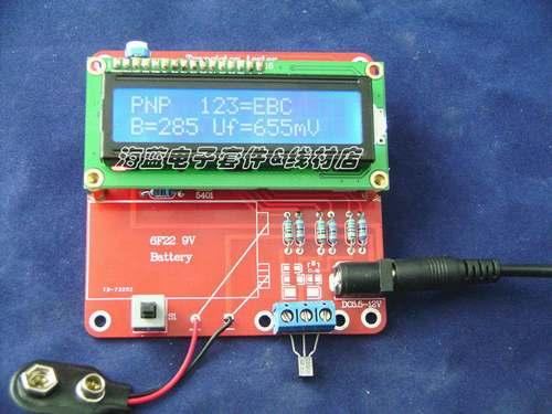 Mega328 Chip 1602 LED Transistor Tester Diode Triode Capacitance ESR LCR Meter MOS PNP NPN