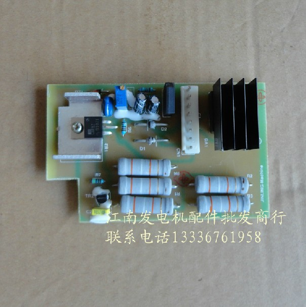 AVR FOR YAMAHA GENERATOR  EF6600 FREE POSTAGE CHEAP REPLACEMENT  AUTOMATIC VOLTAGE REGULATOR BRAND NEW STABLE  VOLTAGE