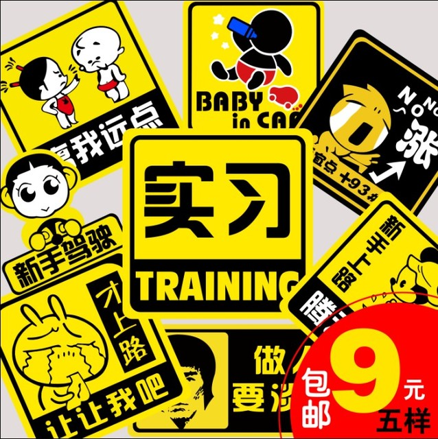 Car sticker babyincar warning stickers car stickers reflective stickers