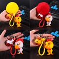 Hot Sale Lovely Rooster Keychains 8cm Fluffy Fur Keychian Metal Key Chain Cock Keychain Charm Pendant for New Year Gifts