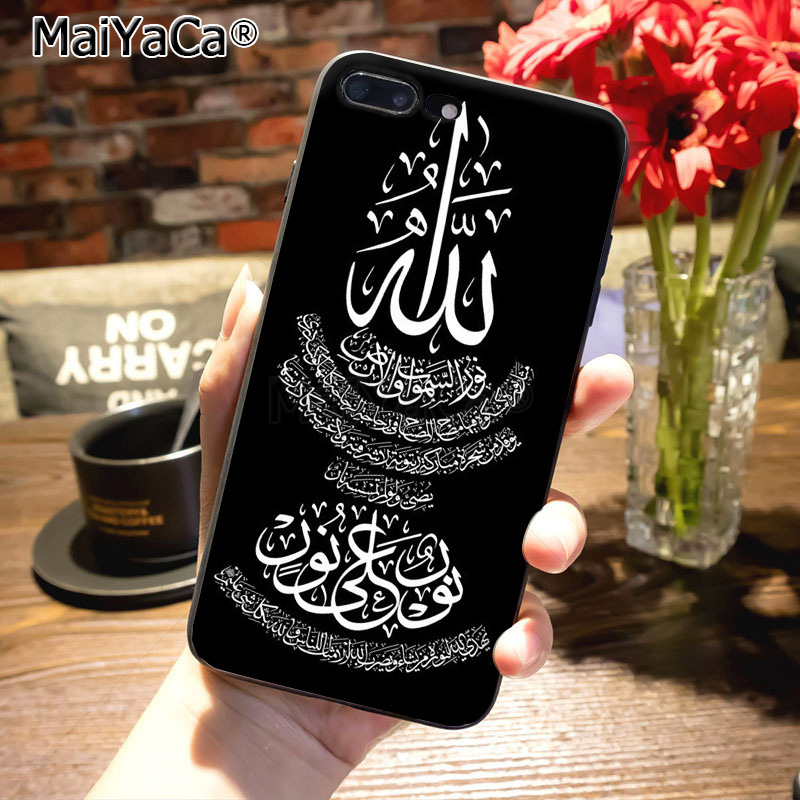 Image 2 - MaiYaCa For iphone 8plus cover Luxury phone case Muslim islamic  gril eyes For iPhone 8 7 6 6S Plus X XS MAX XR 5S SE 11 pro max case  coqueHalf-wrapped Cases