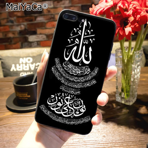 Image 2 - MaiYaCa For iphone 8plus phone case Muslim islamic gril eyes For iPhone 12 7 6 6S Plus X XS MAX XR 5S SE 11 pro max case coque