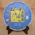 Yunnan Mengku Árbol Viejo Del Té de Puerh Raw Redondo Té Para Adelgazar Cuerpo Cuidado de La Salud 357g