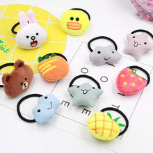 10Pcs/pack Children Lovely Plush Animals Hair Bands Carrot Fruit Elastic Rubber Bands Handmade Cotton Hair Accessories For Girls(China)