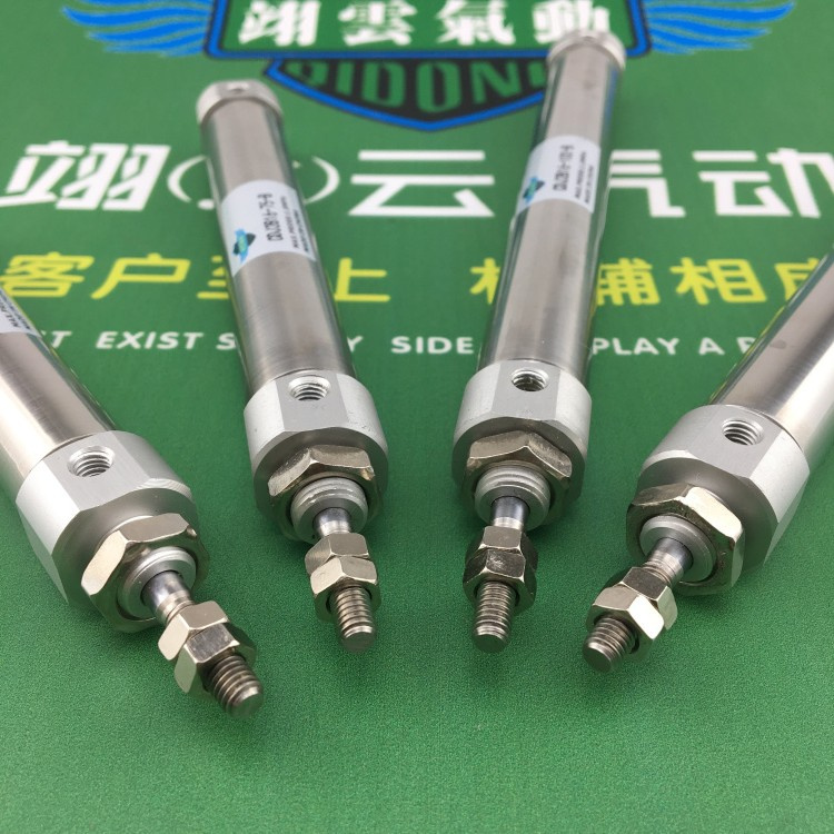 CDJ2B16-30Z-B SMC air cylinder standard type double acting,single rod CJ2 series ,Have stock цилиндр cdj2b16 50 16 50 air cylinder
