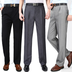 Image 2 - New summer mens double fold pleated suit pants thin section silk trousers business dress trousers loose smooth pants men