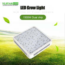 1500W High Power Double Chip LED Plant Grow Light 85-265V  Full Spectrum Lights indoor plant seeding grow