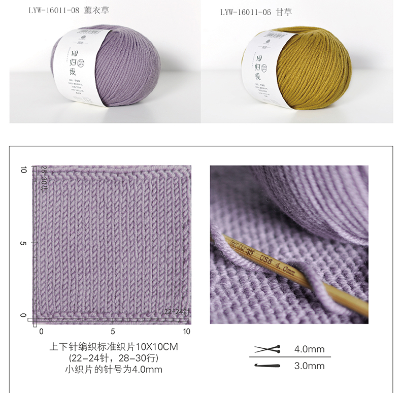 50g+100MPC 100% Merino Wool Yarn Middle Thick Yarns For Hand Knitting High Quality Warm Wool Yarns Hat Scarf Yarns For Knitting (13)