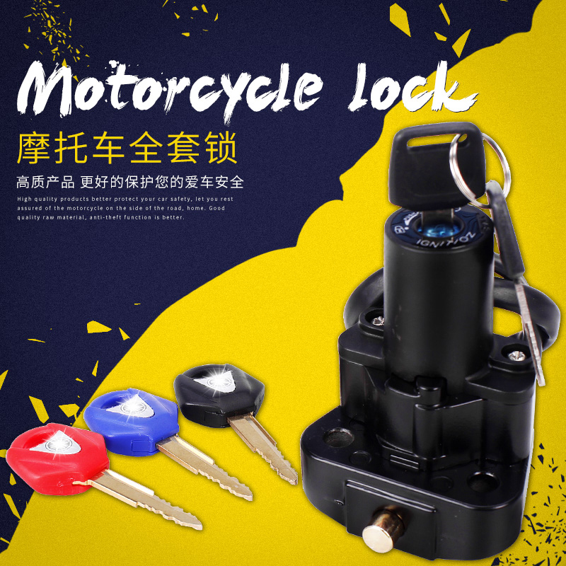 Motorcycle Scooters Ignition Switch Key Faucet Lock Electric Door Lock For YAMAHA XJR400 FZ400 XJR FZ 400