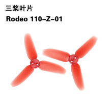 Walkera Rodeo 110 Propeller Rodeo 110-Z-01 Spare Parts Walkera
