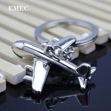 Emec Ключи цепи самолет подвесной металлический брелок отдельных брелки Best подарки для Для женщин и человек Ключи кольцо держатель