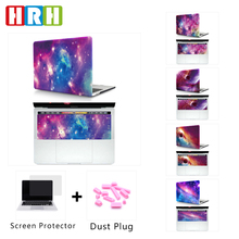 2in1 Sky Pattern Design Hard Case and Matching Keyboard Cover for 2016 New Mac Pro13