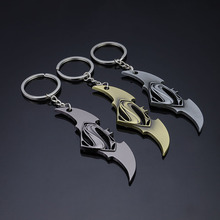 Avengers Infinity War Keychain Keyrings