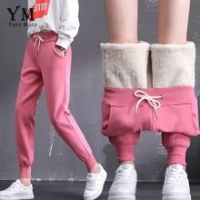 Cashmere Sweatpants Loose Pink