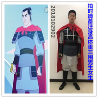 Mulan Li Shang Costume Li Shang Cosplay costume male Outfit