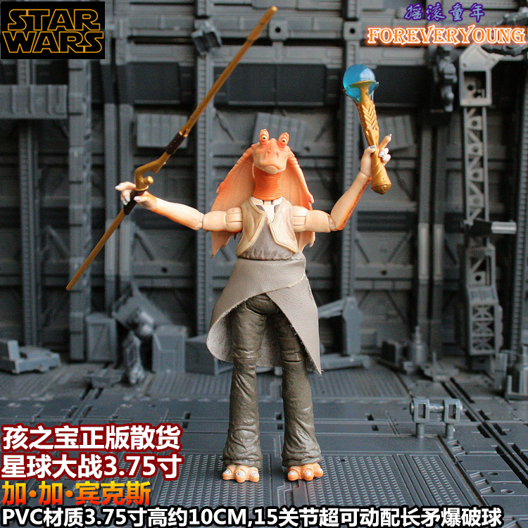 pvc  figure Gaga Binks 3.75-inch joint  movable  doll toys   model toy 5 5 inch cartoon character pvc action figure movable joint toy with chest light home office decoration 4pcs