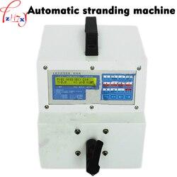 Automatyczne mikrokomputer maszyna do nawijania bezszczotkowy silnik prądu stałego skręcarka wysokiej prędkości lnu wciągarki maszyna 110/220 V 1 PC