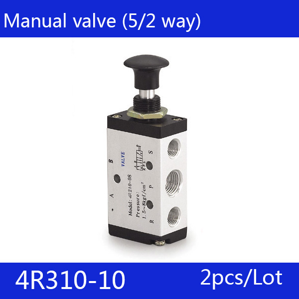 2PCS Free Shipping 3/8 2 Position 5 Port  Air Manual valves 4R310-10 Pneumatic Control Valve 2pcs free shipping 2 position 5 port air solenoid valves 4v210 08 pneumatic control valve dc12v dc24v ac36v ac110v 220v 380v