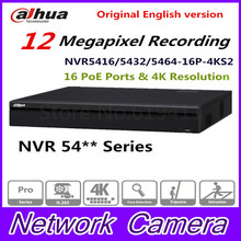 DaHua Surveillance Video Recorder 16/32/64CH 1.5U 4K Network Video Recorder NVR5416-16P-4KS2 NVR5432-16P-4KS2 NVR5464-16P-4KS2