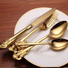 4 Pieces Set Royal Golden Color Dinnerware Set High Grade Never Fade 304 Stainless Steel Spoon Set With Fork Knife Free Shipping