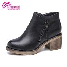 MeiRie'S 2016 Neue ankunft frauen Pu leder stiefel hohe quadratische mit hohen absätzen damenmode stiefel schwarz grau weiblich stiefel großhandel