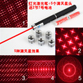5 in 1 free shipping 5mw 50mw 100mw 500mw 650nm red laser pointer pen with star head / laser kaleidoscope light