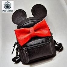 INHO CHANCY ! Cartoon bag Quality PU leather Women's bag Backpacks Cute Animals Bow Sweet ears Wind School Baby Mini Backpack