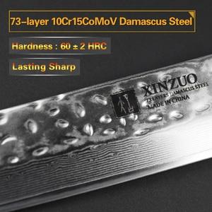 "Image 2 - XINZUO 8 ""มีดมีด 73 ชั้นดามัสกัสเหล็ก SAMURAI ใหม่ล่าสุดมีดครัวเหล็กสแตนเลส HAM มีดมือจับ Pakkawood"