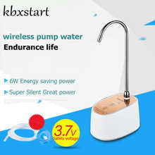 Automatic Water Dispenser Wireless Pump Intelligent Rechargable Bottled Water Electric Water Press Pump 220V Portable Drinking