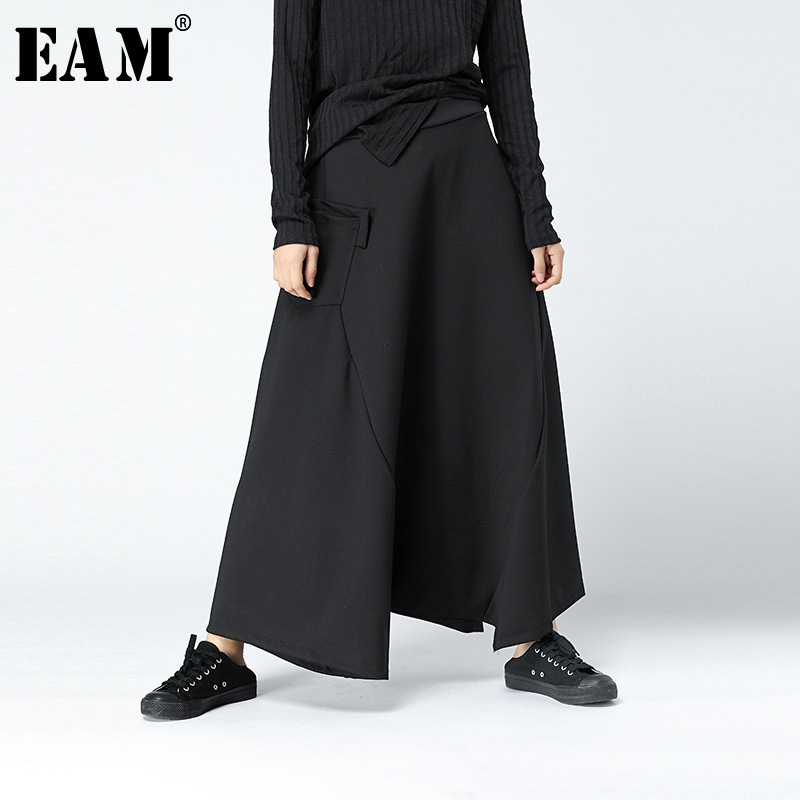 [EAM] 2019 Autumn Winter Fashion New Supper Loose Hip Hop Cross-pants Personality Solid Color Big Size Pants Woman YA63201