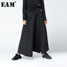 [EAM] 2019 Autunno Inverno Nuovo Modo di Cena Sciolto Hip Hop Cross-pantaloni di Personalità di Colore Solido Big Size pantaloni Donna YA63201